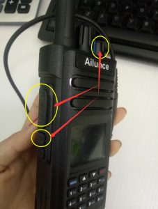 Press PTT and the first side key at the same time, turn on HD1, enter the DFU mode.